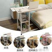 筆記本電腦懶人桌床上用升降電腦桌簡約臥室小書桌可行動床邊桌子 NMS.歐韓時代