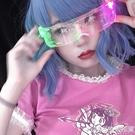 LED護目鏡男女道具蹦迪眼鏡發光拍照裝備未來科技感爆閃網紅 1995生活雜貨