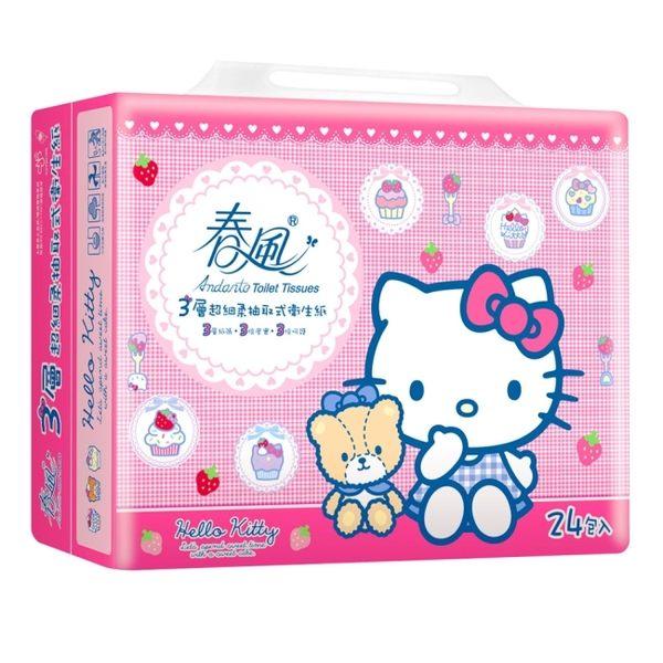 【春風】Hello Kitty三層抽取衛生紙100抽*24包/串