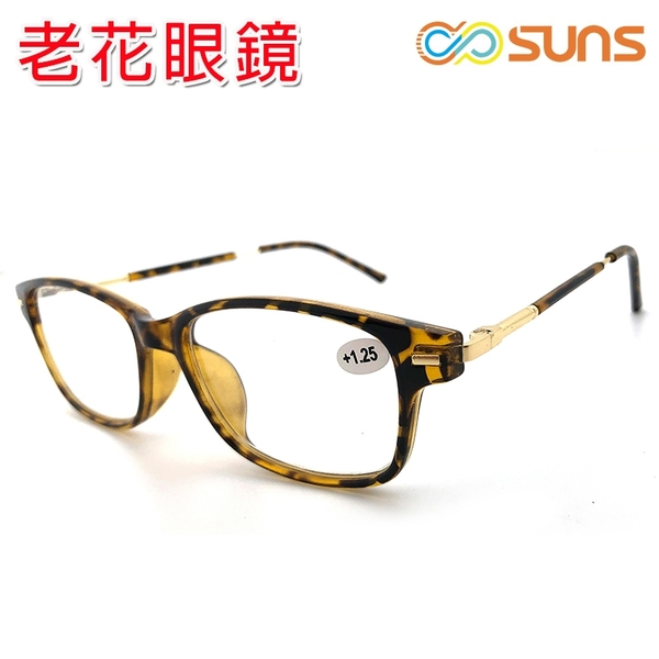 老花眼鏡 超輕鏡腳彈性老花 豹紋細框簡約眼鏡 佩戴舒適 閱讀眼鏡 高硬度耐磨鏡片 配戴不暈眩