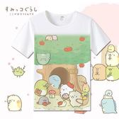 角落生物T恤二次元動漫周邊童裝可愛貓咪白熊企鵝炸豬排短袖衣服 雲雨尚品