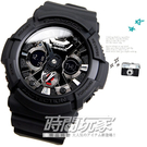 GA-201-1A G-SHOCK 強烈金屬機械錶面設計 雙顯錶 鬧鈴 世界時間 黑色 GA-201-1ADR CASIO卡西歐