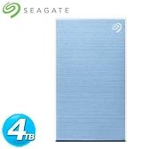 Seagate希捷 Backup Plus Por 2.5吋 4TB 冰川藍(STHP4000402)