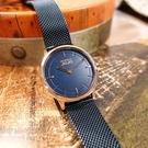 NATURALLY JOJO / JO96945-55R / 簡約時尚 藍寶石水晶玻璃 米蘭編織不鏽鋼手錶 藍x玫瑰金框 32mm