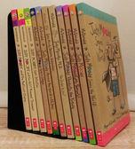 【麥克書店】JUDY MOODY 1-11集 讀本套書