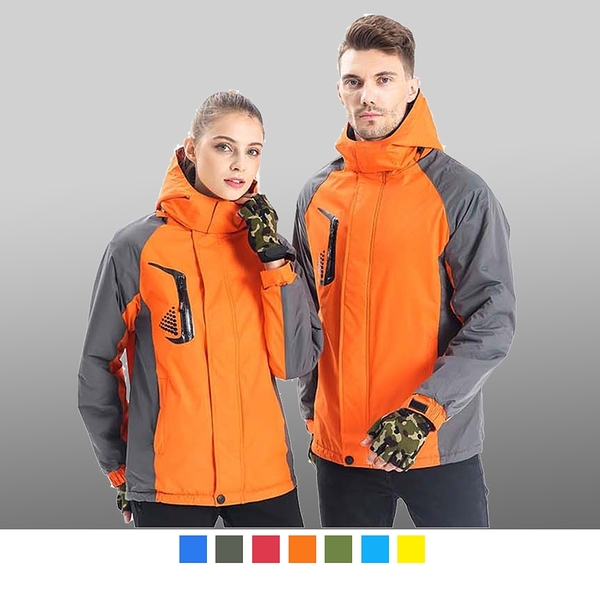 【晶輝團體制服】C5414*冬季戶外防風防水登山男女秋冬加厚連帽外套雪衣