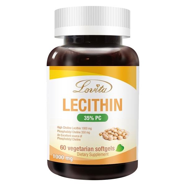 ~超低價促銷~Lovita愛維他 卵磷脂素食膠囊60顆