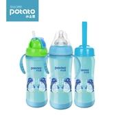全館83折嬰兒不銹鋼保溫奶瓶寬口雙層保溫吸管水杯寶寶奶瓶兩用水壺