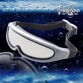 自由鯊專業高清電鍍平光泳鏡大框防水防霧游泳眼鏡男女 星辰小鋪