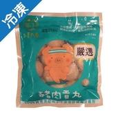 丸美丸家豬肉貢丸275g/包【愛買冷凍】