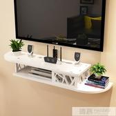 掛牆上置物架電視牆機頂盒置物架隔板置物架子免打孔收納盒 YTL  韓慕精品