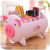 創意小豬塑料收納盒辦公遙控器整理盒