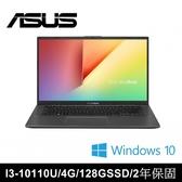 ASUS 華碩 VivoBook X412FA-0361G10110U 星空灰(i3-10110U/4G/128G SSD//W10)