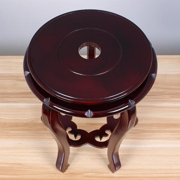 花瓶底座圓形特價實木質茶壺陶瓷奇石頭魚缸花盆高腳底座 萬客居