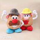 【蛋頭先生全身站姿娃娃30cm】Norns 迪士尼正版 玩具總動員4 絨毛玩偶