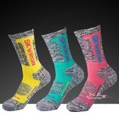 中筒襪 戶外登山徒步厚底襪子男女運動襪吸汗籃球足球中筒襪保暖高幫襪子 多款