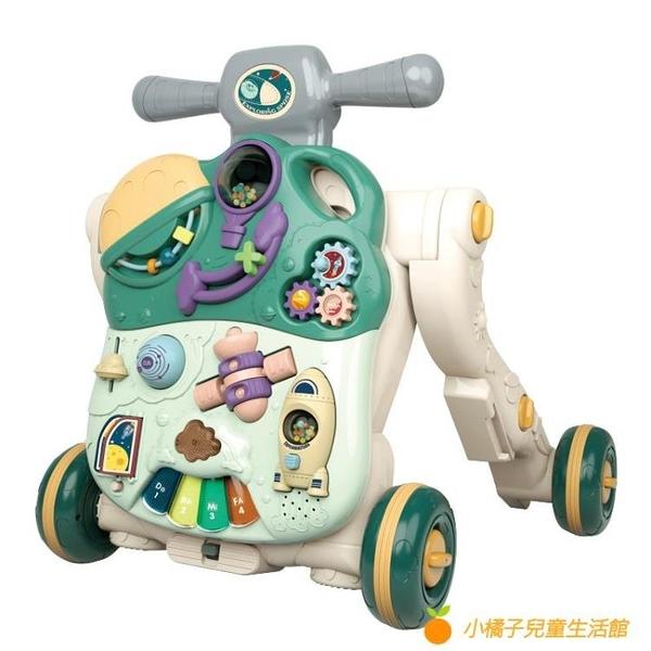 寶寶學步車手推車玩具嬰兒助步學走路五合一多功能防o型腿防側翻【小橘子】