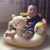 寶寶充氣小沙發嬰兒學坐椅多功能加寬加厚兒童餐椅安全浴櫈學座椅