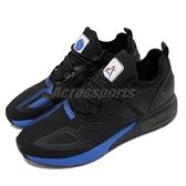 adidas 休閒鞋 ZX 2K Boost 黑 藍 愛迪達 運動鞋 復古 經典款式 男鞋【ACS】 FX7029
