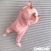 嬰兒連體衣 蓓萊樂寶寶嬰兒連體衣服春季0歲6個月秋裝長袖新生兒休閒外出衣服 【全館9折】