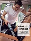 摩飛車載吸塵器小型無線充電專用家用汽車用兩用大功率手持式強力mks歐歐