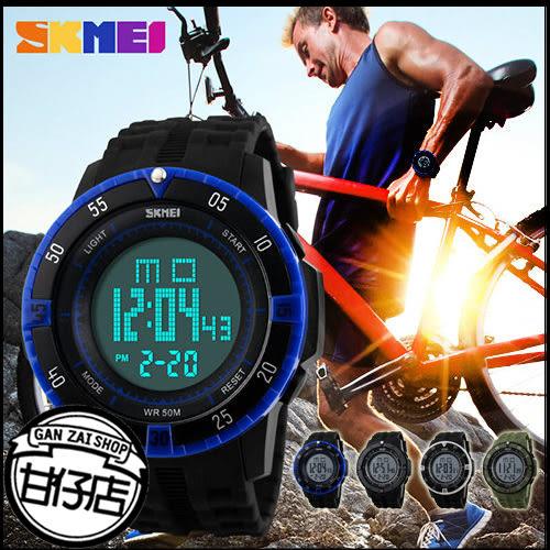 SKMEI 時刻美 簡約光動 時尚錶 流行錶 男錶 女錶 對錶 冷光 時尚 電子錶 鬧鐘 手錶 甘仔店3C配件