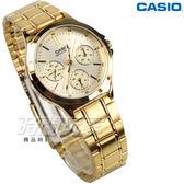 CASIO卡西歐 LTP-V300G-9A 經典三眼多功能錶 石英女錶 防水手錶 學生錶 金色 LTP-V300G-9AUDF
