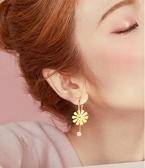 耳環 雛菊耳環2020年新款潮耳釘女韓國氣質網紅長款花朵小清新耳墜 交換禮物