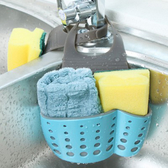 ◄ 生活家精品 ►【N363】雙層式水槽瀝水籃 瀝水袋 廚房 水槽 置物架 海綿 水池 收納 用品 掛籃