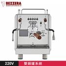 金時代書香咖啡 BEZZERA R Duo DE 雙鍋半自動咖啡機 - 電控版 220V HG1056