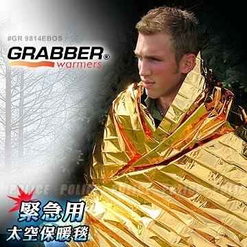 蝴蝶魚 美國製 GRABBER Space Emergency Blanket 金銀 雙面 緊急用毯 保溫毯 太空毯
