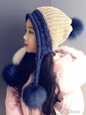 兒童毛帽 韓版秋冬季兒童毛線帽子女童加絨保暖帽雪尼爾護耳帽寶寶親子可愛 樂芙美鞋