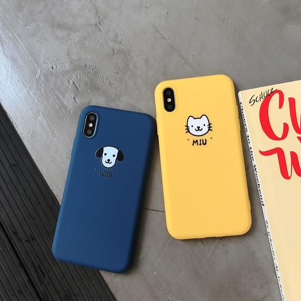 【SZ15】簡約小動物貓咪與狗狗iphone xs max 手機殼 iphone 7 plus手機殼 iphone8手機殼 iphone xs情侶全包殼