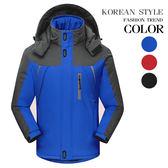加大尺碼 M~4L 夾克 防潑 雙色拼接可拆連帽立領外套(三色)【TJBJ123】