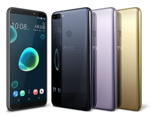 HTC Desire 12+ 12 plus 3G 32G 6吋 雙卡雙待