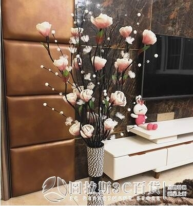 仿真花藝客廳落地假花葉脈干花花束插花家居室內裝飾品套裝擺設件 圖拉斯3C百貨