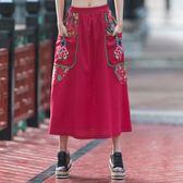 新款民族風女裝肌理棉麻繡花貼布口袋鬆緊腰半身裙