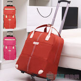 韓版優質大容量手提拉桿旅行包 輕巧行李箱 行李袋 旅行袋