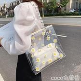 果凍包夏季透明包包女大容量女包2021新款潮托特包時尚網紅側背包果凍包  COCO