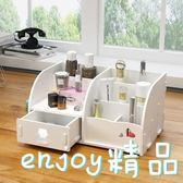 收納盒 桌面化妝品整理置物架
