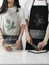 圍裙 北歐風純棉圍裙防油男士做飯廚房家用可愛時尚女韓版日系圍裙