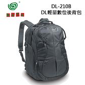 【KATA】BUMBLEBEE DL-210B 雙肩後背包 相機後背包 攝影包 輕量型(公司貨)