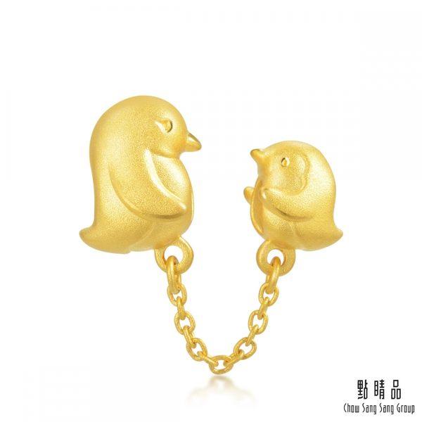點睛品 Charme 母子企鵝 黃金串珠