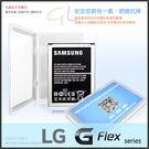 ▼ GL 通用型電池保護盒/收納盒/LG...