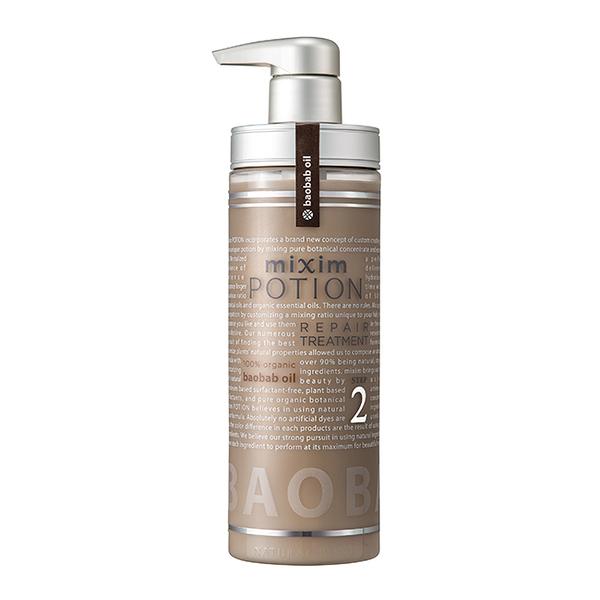 日本mixim potion修護護髮乳2.0_440ml