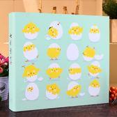 相冊寶寶成長記錄diy紀念粘貼式影集嬰兒童寶貝日記本創意禮物免運