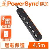 PowerSync群加3P6插5開安全防塵延長線TPS356DN 4.5M黑