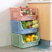 【年終】全館大促居家家塑料蔬菜置物架調味品收納筐廚房菜籃子水果收納架蔬菜架
