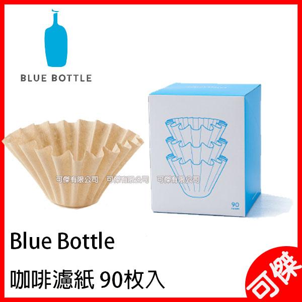 藍瓶咖啡  日本 BLUE BOTTLE 蛋糕型咖啡濾紙  濾紙  90入  2-4人杯  可傑  日本代購 限宅配寄送