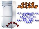 冷凍尖兵2.8尺風冷全藏麵團櫃/全冷藏/麵糰櫃/不銹鋼凍庫/深80CM/自動除霜二門冷箱/麵團冷藏櫃